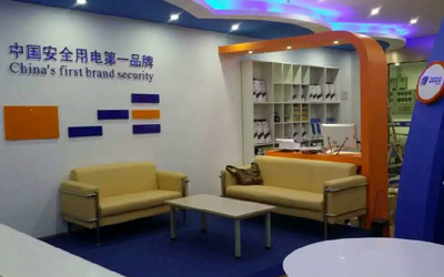 惠州电道科技股份有限公司展厅方...
