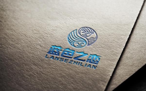 蓝色之恋食品行业logo设计