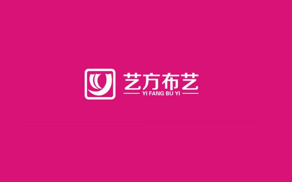 布艺纺织企业logo设计