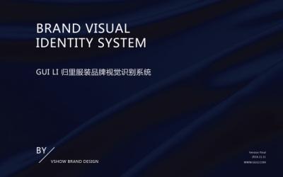 GUI LI 归里服装品牌VIS