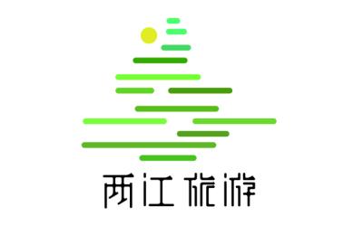 旅游公司logo及VI