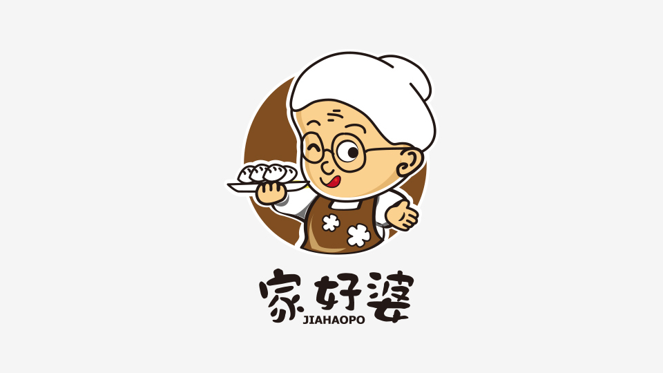 家好婆餐飲品牌LOGO設計