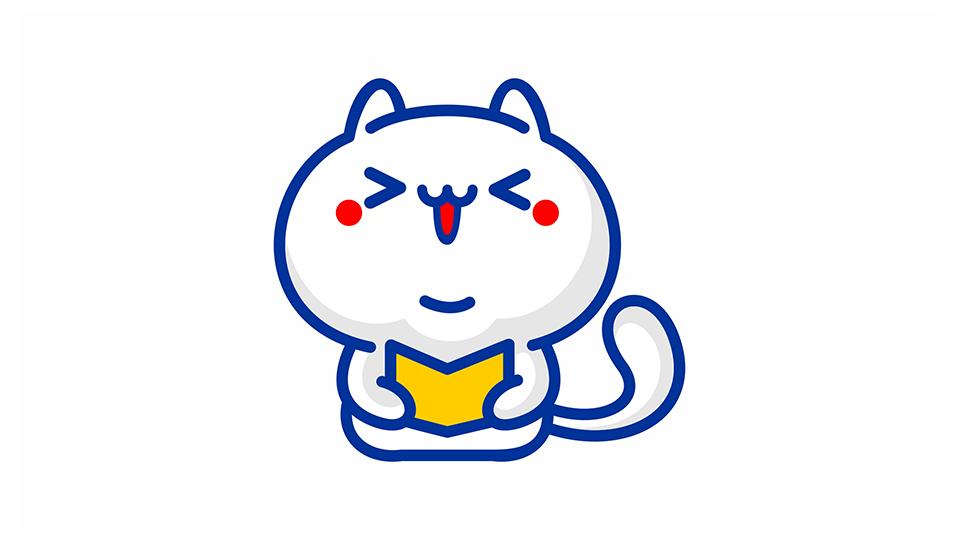 小猫阅读吉祥物设计