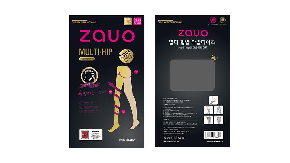 zauo襪子品牌包裝設計