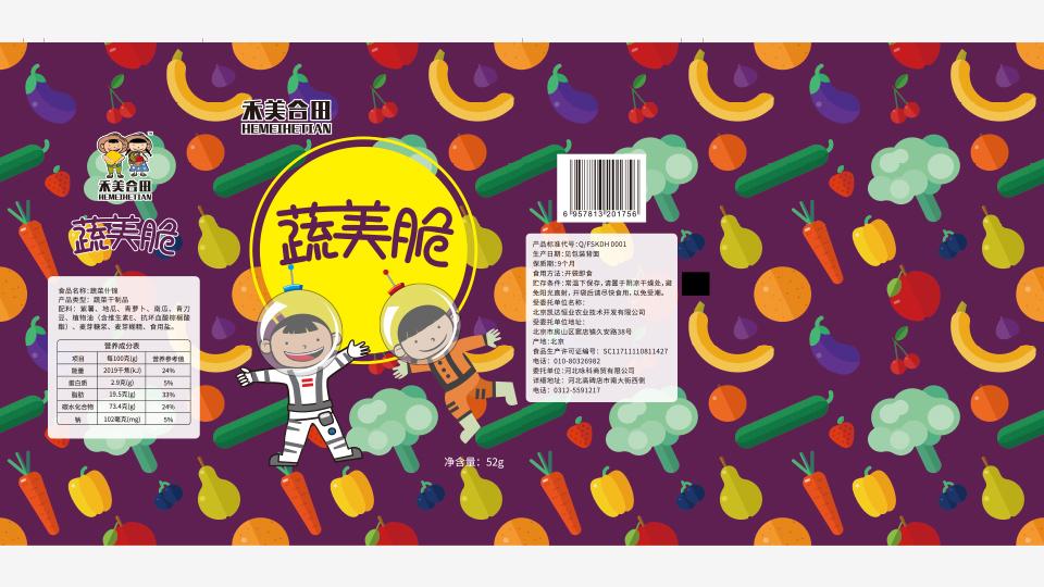 禾美合田食品品牌包装设计
