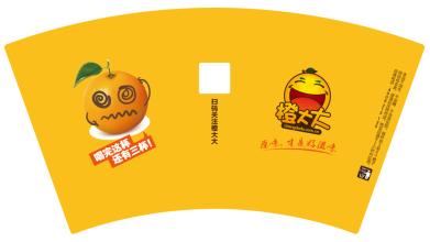 橙大大商超品牌包裝設計