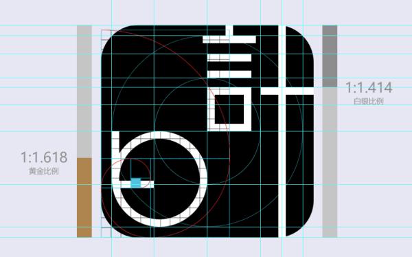 计白公众号logo设计