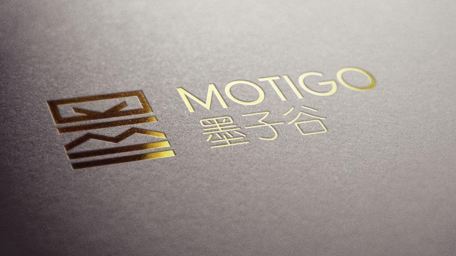 墨子谷科技品牌LOGO設計中標圖4