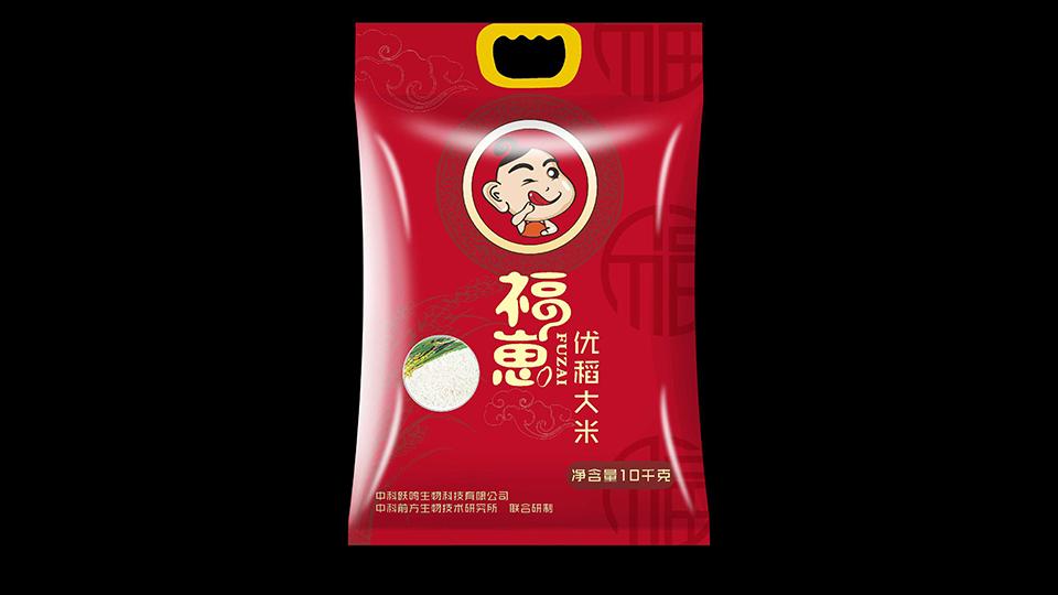 福崽食品品牌包装设计