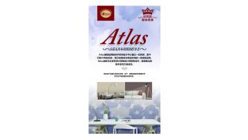 Atlas家裝品牌廣告單頁設計