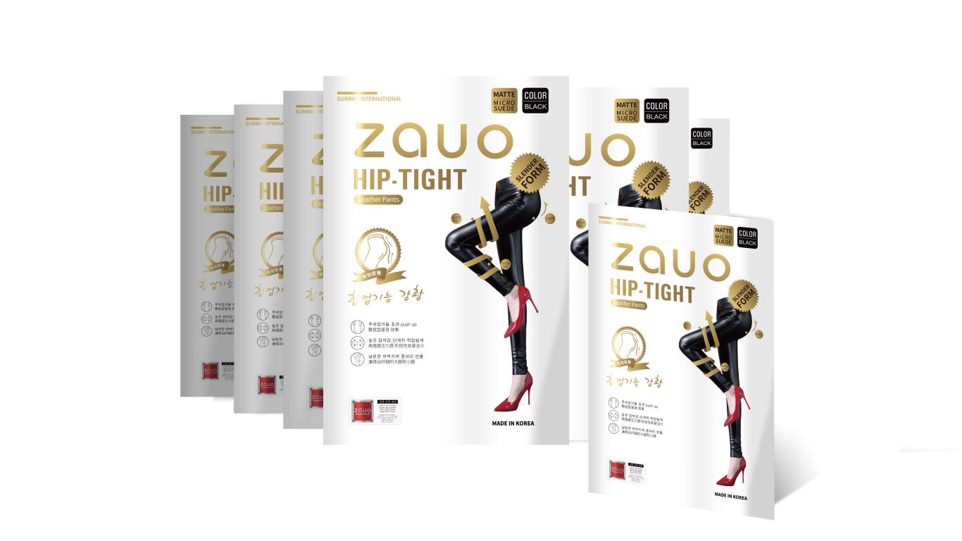 zauo皮裤品牌包装设计中标图2