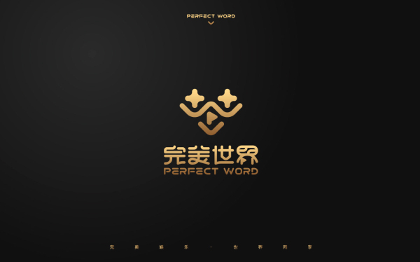 完美世界logo设计和vi设计