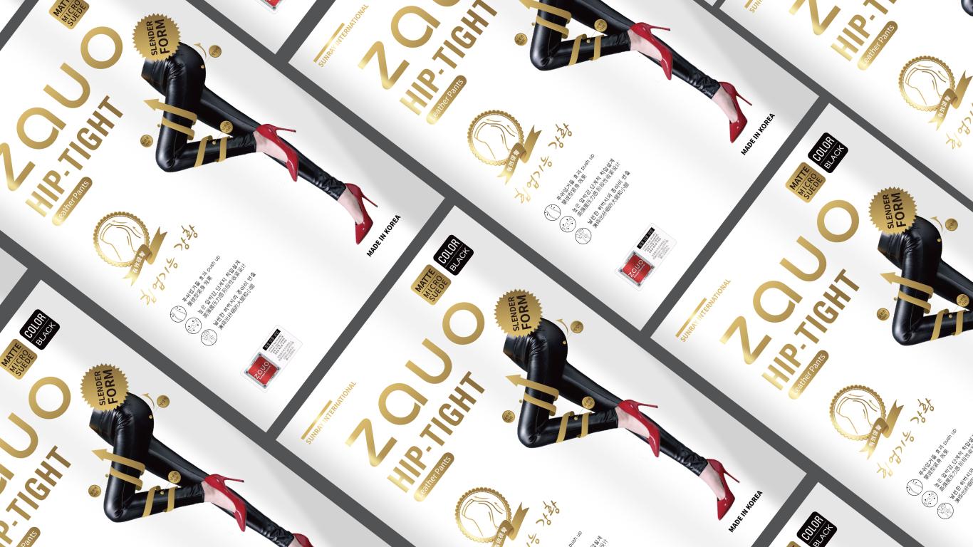 zauo皮裤品牌包装设计中标图1