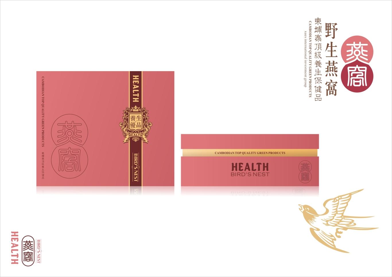 柬埔寨高端养生保健品 燕窝包装设计图3