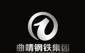 曲靖鋼鐵集團logo和VI設計