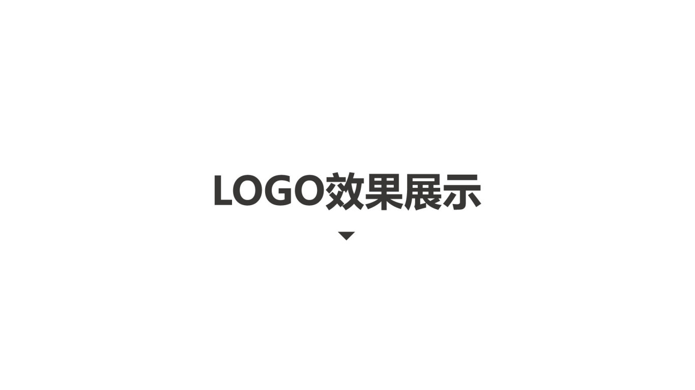 礼易网电商品牌LOGO设计中标图7