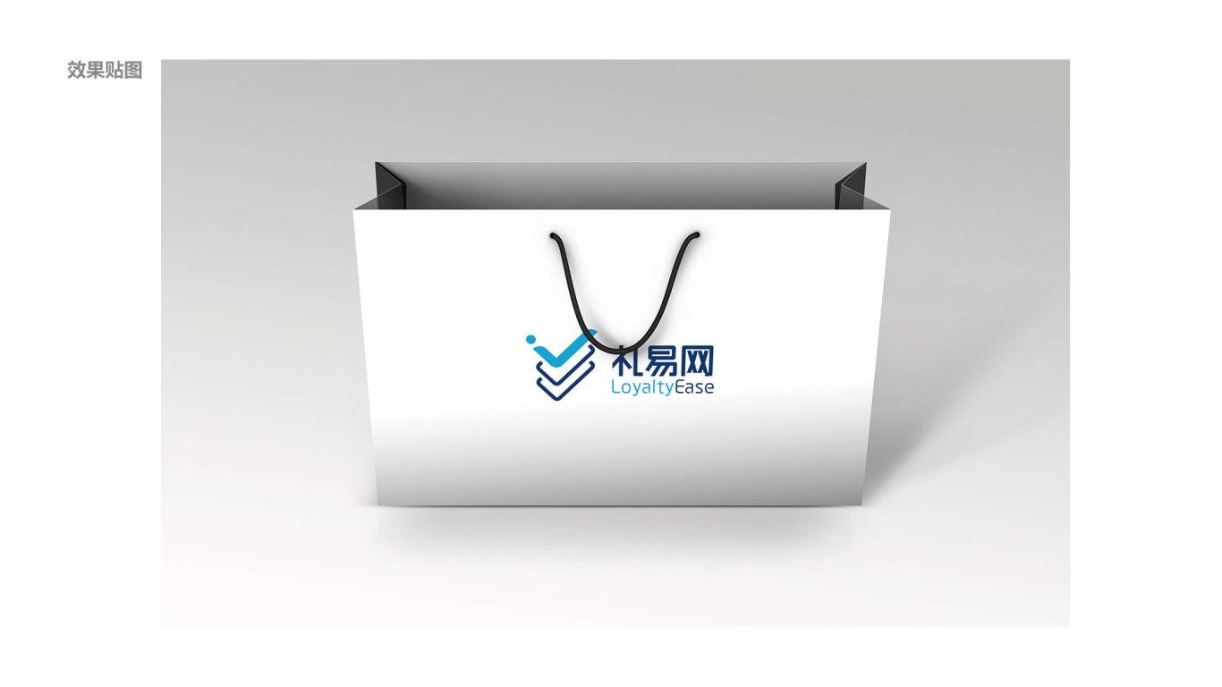 礼易网电商品牌LOGO设计中标图10