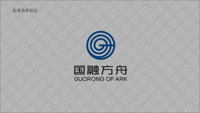 国融方舟金融品牌LOGO设计入围方案6