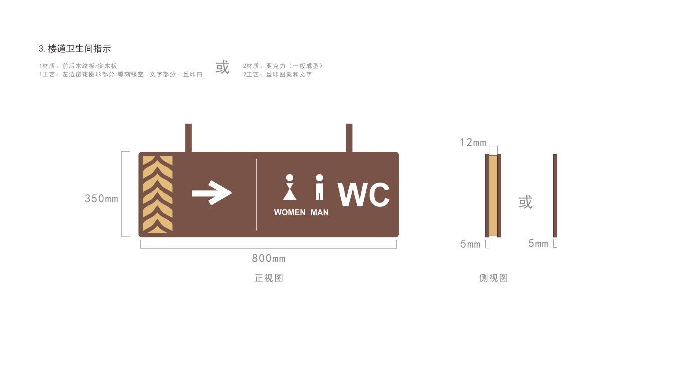 金三角电视台广告设计中心VI设计中标图3