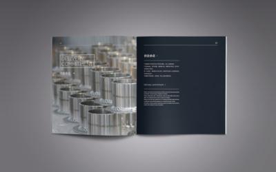 青岛电子画册设计