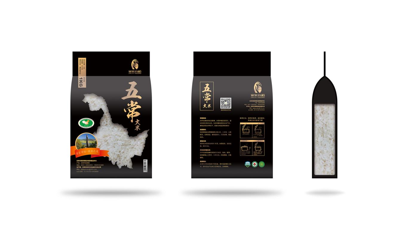 家家有稻农产品品牌包装设计中标图0