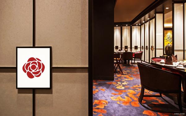 甬升宸—中式会员制餐厅