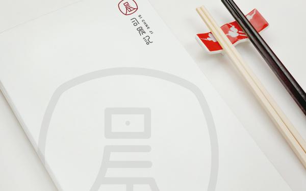 司晨记 — 鸡汤粑粑