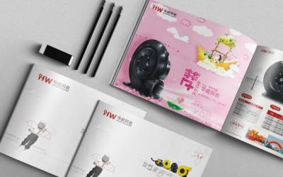 华威风机气模风机创意画册设计