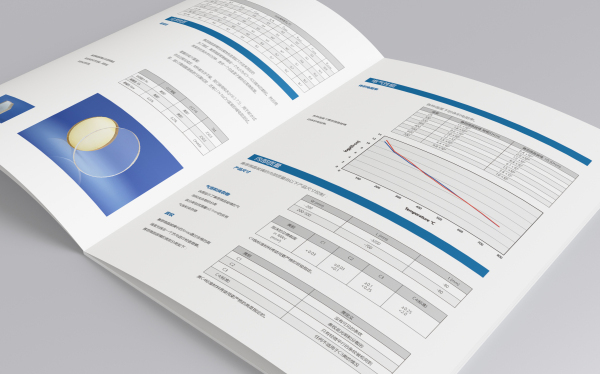 工业产品手册