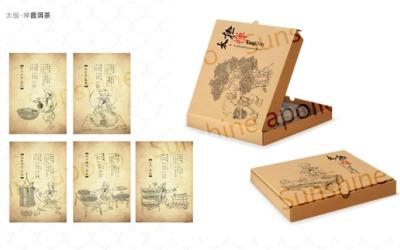 太极禅普洱茶包装设计