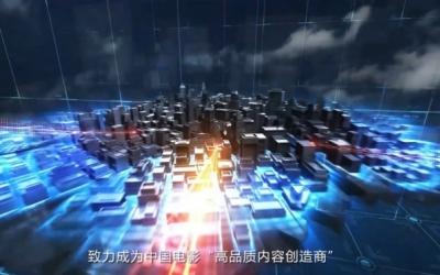 麒麟影业宣传片