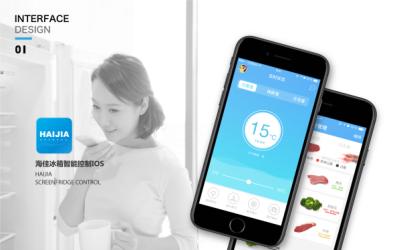 海佳冰箱手机端控制APP设计