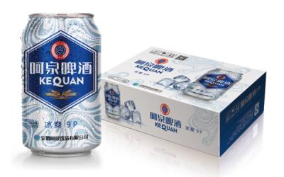 呵泉啤酒包装设计