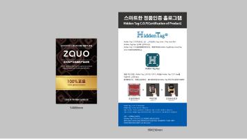 zauo公司宣傳單設計
