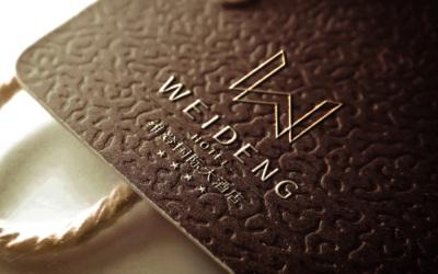 维登国际大酒店品牌设计展示