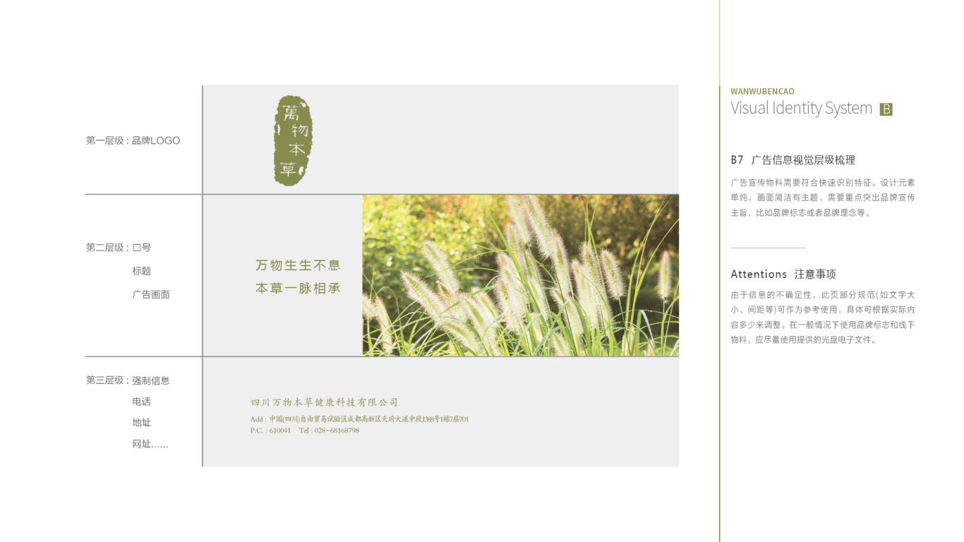 趣发行VI乐天堂fun88备用网站中标图24