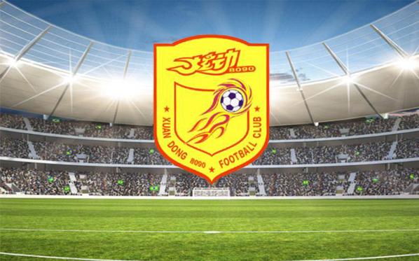 炫動8090足球俱樂部logo設計