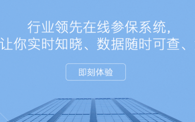 中企智力banner