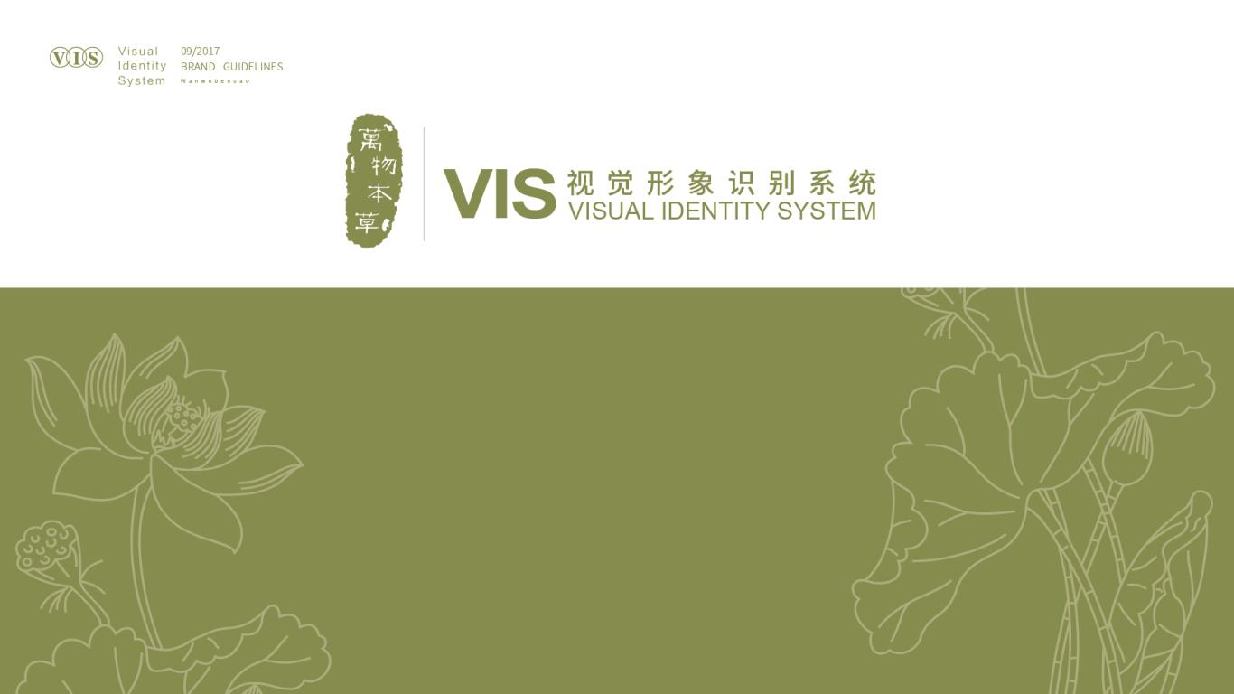 趣发行VI设计中标图0