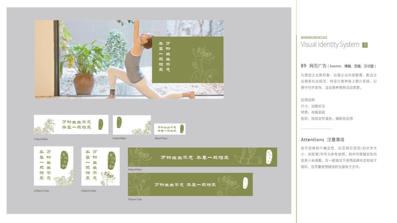 趣发行VI乐天堂fun88备用网站中标图26