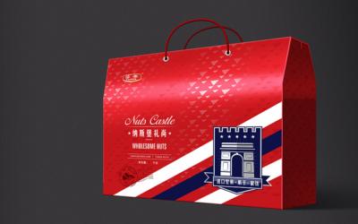 北京芬帝坚果礼品包装