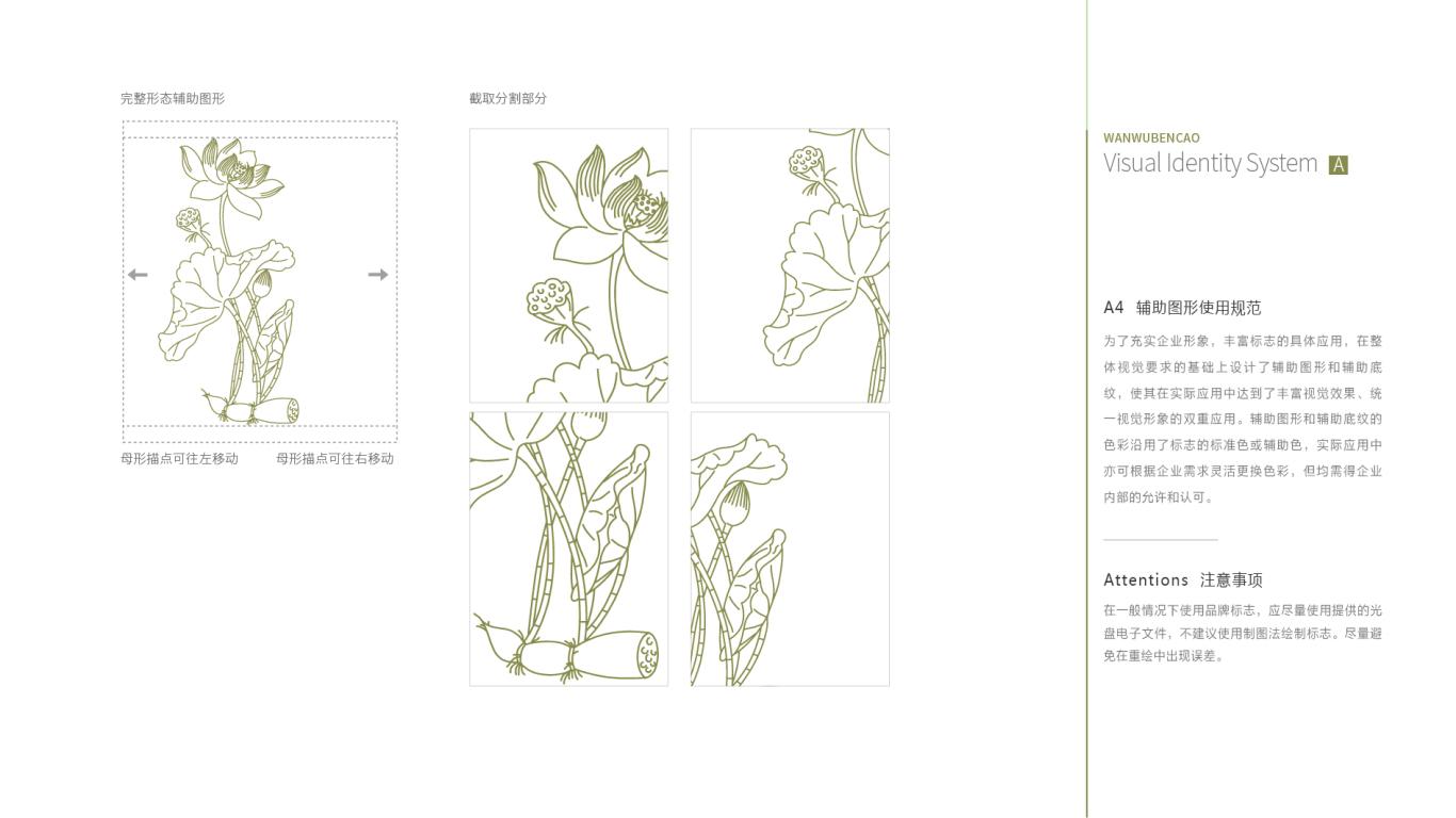 趣发行VI乐天堂fun88备用网站中标图5