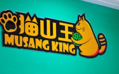 猫山王甜品店logo