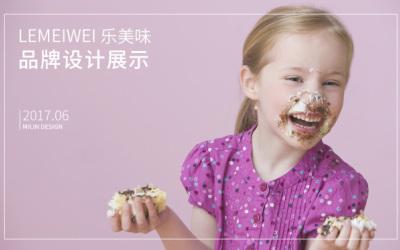 樂美味蛋糕品牌VI設計