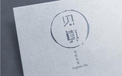 见真有机农业logo设计