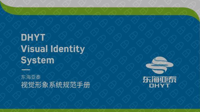 东海亚泰生物公司VI设计入围方案0