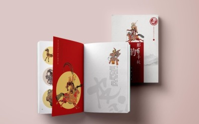 皮影书籍设计