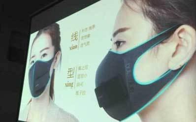 雾霾口罩设计 外观设计 结构设...