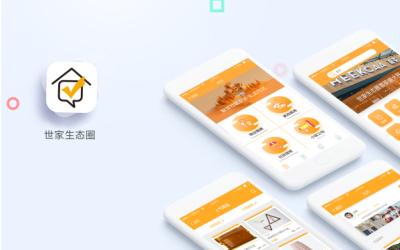 《世家生态圈》APP-UI设计