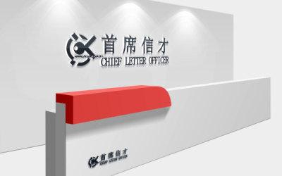 人力資源公司的logo設計